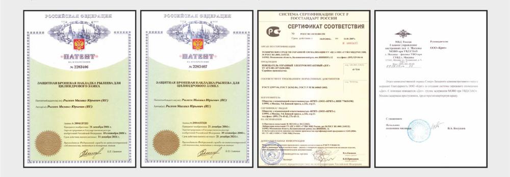 сертификаты и письмо dog