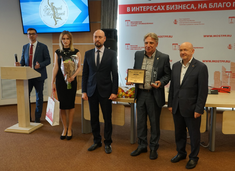 Награждение Крит на премии Золотой меркурий